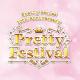 プリティーシリーズ10周年を記念したイベント「Pretty series 10th Anniversary Pretty Festival」が5月22・23日に開催決定