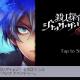 日本一ソフト、スマホアプリ版『殺人探偵ジャック・ザ・リッパー』を配信開始 人間性が試されるフルボイスのノベルアドベンチャーゲーム