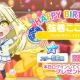 ブシロードとCraft Egg、『ガルパ』でハロー、ハッピーワールド!の弦巻こころの誕生日を記念したログインプレゼントと「こころ誕生日記念ガチャ」を実施!