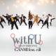 meleap、ダンスパフォーマンス用のARシステムを開発…GANMI、eillとコラボレーションした新曲「with U」で作品化!