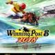 シシララTV、本日21時開始の安藤武博氏による生放送で『ウイニングポスト8 2018』をプレイ!15日に発売されたばかりの新作を山口Pと一緒に実況