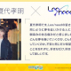 セガとColorfulPalette、『プロジェクトセカイ』で夏代孝明さん、ポリスピカデリーさんによる書き下ろし楽曲の提供が決定!