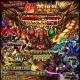 グッドスマイルカンパニー、『グランドサマナーズ』で火力特化の新限定ユニット「ラサオウ」が登場する「超英雄祭2nd」を19日より開催!