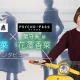 WFS、『消滅都市0.』でコラボイベント「PSYCHO-PASS サイコパス「正義と想い」」を開催 ユキ&常守朱役の花澤香菜さんへのインタビュー動画も公開