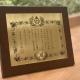 マイネット、日本赤十字社より「金色有功章」の受章を発表 東日本大震災の復興へ向けた義捐金寄付により