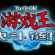 KONAMI、NetEaseと共同で『遊戯王 デュエルリンクス』を中国本土にて1月14日より配信開始