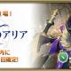 スクエニ、『グリムエコーズ』で「★4ファントムの魂(ランス+大盾)」が登場する閉架召喚を11月18日より開催! イベント「夢見の乙女」も追加!