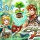 ディッジ、松戸市と共同開発中のゲーム作成アプリ『ビットゲームメーカー』を5月31日より配信…1000個のゲーム素材を駆使して自分だけのゲームを作る