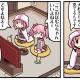 アニプレックス、8月22日リリース予定『マギアレコード 魔法少女まどか☆マギカ外伝』のWEBマンガ「マギア☆レポート」第45話を公開!