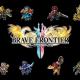 昨日(2月9日)のPVランキング…『ブレイブ フロンティア2』のアップデート停止が1位