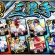 KONAMI、『プロ野球スピリッツA』で中村 剛也選手ら「2020 Series2」にSランク【三塁手】&Aランク【抑え】が新登場!