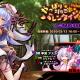インフィニブレイン、『対魔忍RPG』で期間限定イベント「やっぱり対魔忍のバレンタインは厳しい」を開催 限定ユニット「ミナサキ」を獲得できる