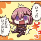 FGO PROJECT、超人気WEBマンガ「ますますマンガで分かる!Fate/Grand Order」の第85話「前門にも後門にも」を公開