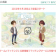 【決算レポート】BOI、3月中間期は減収・赤字転落 新作ゲーム・新サービスリリースに向けた端境期 『恋庭』は順調な立ち上がり