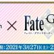 FGO PROJECT、『Fate/Grand Order』を「AnimeJapn2021」に出展決定