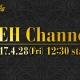 任天堂、『ファイアーエムブレム ヒーローズ』の最新情報を届ける「FEH Channel」を4月28日12時30分より放送へ
