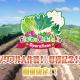 スクエニ、『スクールガールストライカーズ2』で「エテルノベジタブル大作戦!」の公式打ち上げを12月に開催!!