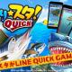 Wright Flyer Studios、HTML5ゲーム『釣り★スタ QUICK』を「LINE QUICK GAME」でリリース…新要素も追加