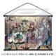 フリュー、『みんなのくじ SHOW BY ROCK!! ~サマーLIVEだにゃん♪~』を7月9日より発売