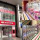 タイトー、タイトーステーション 熊本下通セカンド店を8月20日正午にグランドオープン