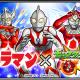 【Google playランキング(7/21)】ウルトラマンコラボ開催中の『モンスト』が首位奪還 Fateコラボの『オルサガ』もランク上昇中