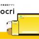 ミクシィ、ふらっと集まれる作業通話アプリ「mocri(もくり)」をアップデート 主要機能がブラウザ版でも対応