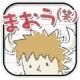 『ようとん場』のJOEが新作『まおう(笑)』iOSアプリ版をリリース 魔物を雇って魔王討伐に来た人間どもを撃破するディフェンスゲーム