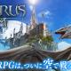 WEMADE SERVICE、スマホ向け新作アプリ『イカロスM』の事前登録を開始! 美しいグラフィックで空を翔ける新感覚MMORPG