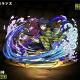 ガンホー、『パズドラ』×「鬼滅の刃」コラボで登場する「冨岡義勇」の図鑑写真を先行公開