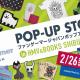 ハピネット、「Fangamer POP-UP Store」を渋谷で開催! 『UNDERTALE』『Hollow Knight』オリジナルグッズを多数販売