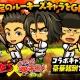カヤック、『ぼくらの甲子園!ポケット』が人気野球漫画『ROOKIES』とのコラボイベントを開催!
