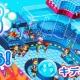 メイクソフトウェア、人気街作りゲーム『Town Maker』 で限定建物「水族館」が獲得できる月次イベントを開催