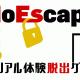 ライズエンターテインメント、常設型リアル体験脱出ゲーム店「NoEscape池袋店」内に「謎解きカフェ ラビリンス」&「リアル怪盗ゲーム」を7月13日よりオープン