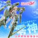 KONAMI、『武装神姫 アーマードプリンセス バトルコンダクター』で「スカイガールズ」コラボ開始!
