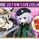 システムソフト・アルファー、『萌え戦』で第6弾イベントの開催を発表!