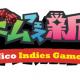 ドワンゴ、 アマチュアクリエイターを応援する「ニコニコ自作ゲームフェス新人賞2020」を開催! ゲーム作品の募集も開始!