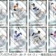gloops、『大熱狂!!プロ野球カード』で「2017 Season1」カードを配信開始 最高レアリティ「アンリミテッドスター」が登場