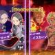 バンナム、『SAOアリシゼーション・ブレイディング』でイスカーンが初登場する「気高き闘士」スカウトを開催!