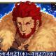 TYPE-MOON/FGO PROJECT、『Fate/Grand Order』でスぺシャルイベント開催記念の7大キャンペーンとキャンペーンピックアップ召喚を開催!