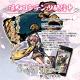 センキ、『桜降る代に決闘を 電子版』で新メガミ「ハガネ」を配信開始 ゲーム内ショップで購入可能に