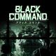 カプコン、本格ミリタリーSLG『BLACK COMMAND』を配信開始 スタートダッシュ特典は10月31日にまでの限定プレゼントに!!