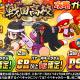 KONAMI、『実況パワフルプロ野球』で「応援団 戦国高校攻略ガチャ」を開催!