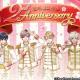 【Google Playランキング(1/17)】限定スカウト「2nd Anniversary」開始の『A3!』が54ランクアップ 『スーパーガンダムロワイヤル』はトップ30復帰
