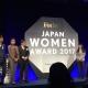 ボルテージ、 女性社員の活躍にフォーカスしたアワード Forbes JAPAN WOMEN AWARD 2017で5位受賞