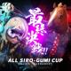 カヤック、『モダンコンバット Versus』でVTuber「電脳少女シロ」と「ばあちゃる」の特別対決大会「ALL シロ組 CUP」を9月14日に開催