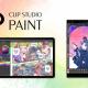 セルシス、「CLIP STUDIO PAINT for Galaxy」を8月21日よりリリース決定! 6ヶ月間無料で利用可能!