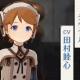 miHoYo、『原神』が公式Twitterで「テウセル」の声優を田村睦心さんと発表!