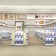 バンナムアミューズメント、カプセルトイ専門店『ガシャポンのデパート』を「namcoエルムの街ショッピングセンター店」内にオープン