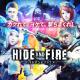 ネクソン、『HIDE AND FIRE』のサービスを2019年6月25日をもって終了
