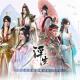 Future Interactive、次世代宮廷恋歌MMORPG『FUSHO-浮生-』の事前登録を開始 声優サイン色紙プレゼントキャンペーンを開催!